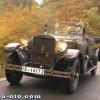 Audi Imperator (1929 Model)