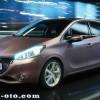 Peugeot 208 Türkiye İlk Fotoğrafları Renkleri İle Karşınızda