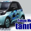 Elektrikli Toyota iQ FT-EV İİİ 2012 Tokyo Motor Show Tanıtım Resimli Galerisi