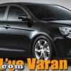 Geely FC model Emgrand EC7 ve Emgrand EC7 Premium Arabalarına İndirim Kampanyası