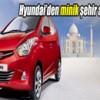 Hyundai Eon 2012,Genel Bilği incelemesi,Hindistan Özellikli Araba