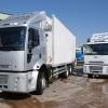 Ford Cargo,Midilli 2532,Ford Cargo Midilli Fiyatı,ford Tır Ne Kadar