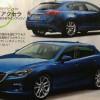 2014 mazda mazda3,2014 mazda3,2014 model arabalar,japon arabalari,mazda,mazda mazda3,mazda3