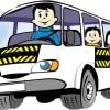 İyi Dersler Şoför Amca