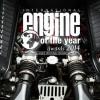 Yılın En İyileri Araba Motorları Belirlendi