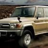 Toyota'dan Nostaljik Model