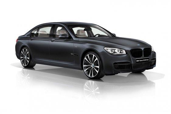 BMW,Japonya'ya,özel,7,serisini,Ortaya çıkardı